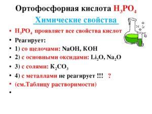 Свойства N-алкиланилинов
