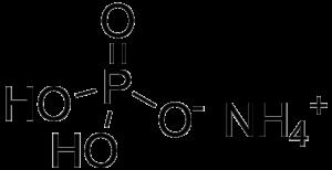 Аммония фосфаты