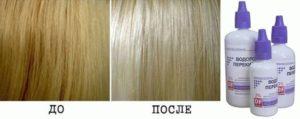 Перекись водорода для осветления волос