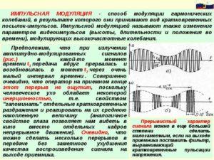Некоторые свойства высокочастотных ситаллов