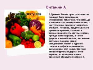 Витамин F: мифы и реальность