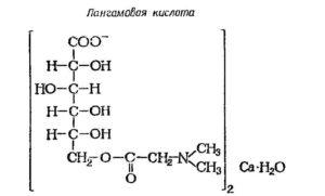 Пангамовая кислота