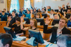 Гранты на обучение в зарубежных вузах