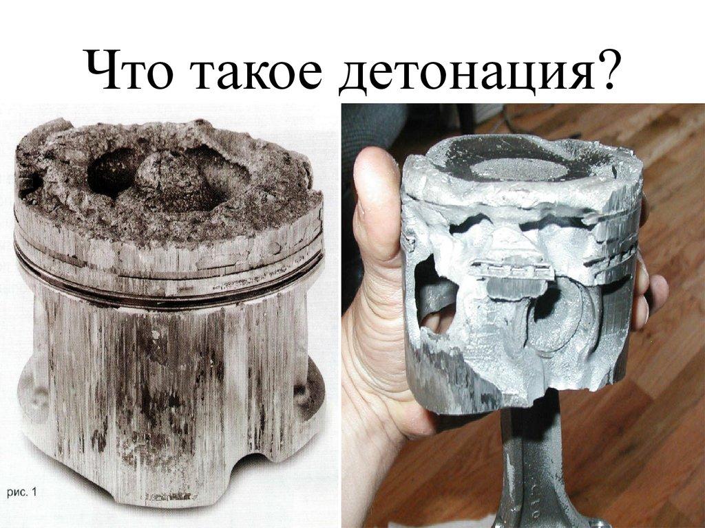https://himya.ru/wp-content/uploads/2019/05/083813bf329f9948b733a7a08901b916.jpg