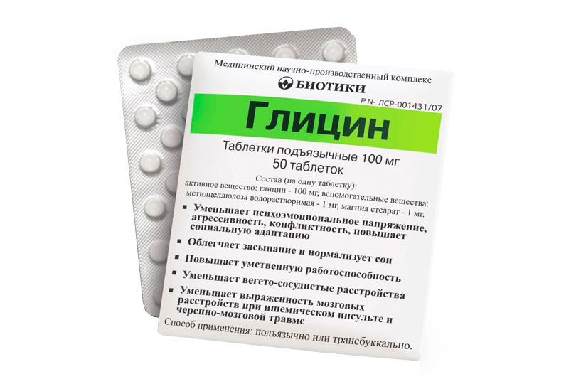Глицин  что это за вещество формула описание и свойства