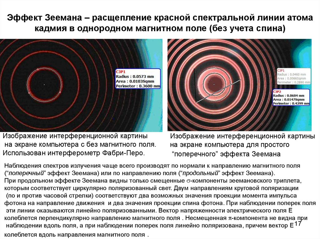 [Image: 946d5fecf0939e7b51ec821d20fc503e.jpg]